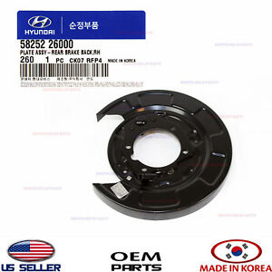 Brake Backing Plates In Stock | Replacement Auto Auto Parts