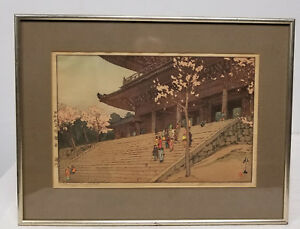 Antique Japanese Hiroshi Yoshida Woodblock Signed Chion In Temple Gate