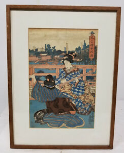 Antique Japanese Woodblock Print Geisha Musician Signed Framed Hiroshige