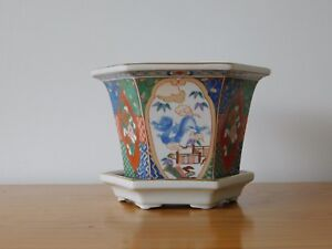 C 20th Vintage Chinese Famille Rose Porcelain Planter Pot