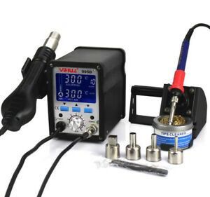 2in1 220v 720w Yihua 995d Lcd Smd Rework Station With Soldering Iron