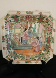Vintage Chinese Rose Medallion Square Dish Porcelain 8 By 3 1022 Macau