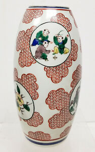 Antique Chinese Japanese Famille Verte Style Iron Red Signed Vase Boys
