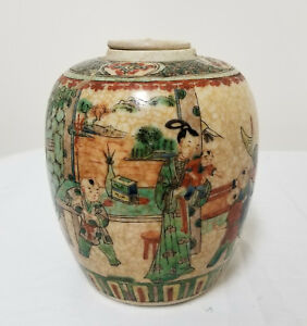 Antique Chinese Soft Paste Famille Verte Ginger Jar Crackle Landscape