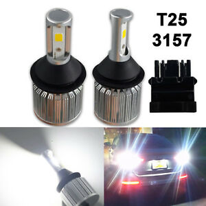 2x T25 3157 4157 Super Bright Cob Led Bulbs Back Up Reverse Light Xenon White