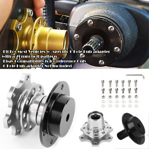 Silver Steering Wheel Detachable Quick Release Adapter Hub For Mitsubishi