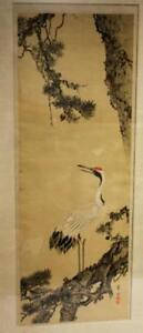 Large Vintage Chinese Watercolor Scroll Painting Of Crane Signed