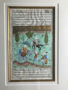 Persian Tryptic Miniature Framed Very Beautifully Detailed