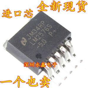 10pcs New Lm2576s 5 0 Lm2576 5v To 263 Ic Switching Step Down Voltage Regulator