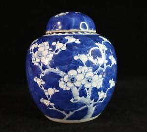 Antique Chinese Porcelain Blue And White Prunus Cracked Ice Hawthorn Ginger Jar
