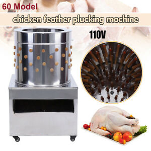 Stainless Steel Commercial Home Electric Auto Ice Cube Maker Machine 150lb 68kg