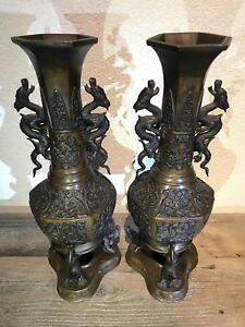 Chinese Temple Vintage Bronze Incense Burners 2 Pieces