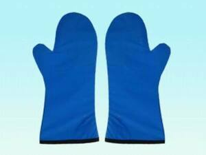 Super flexible X ray Protection Protective Gloves Sanyi 0 35mmpb Blue Fc14 Ve