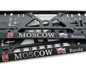 Euro Standart License Plates Frames For Volkswagen With Moscow Logo 2pcs