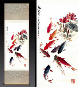 Chinese Silk Scroll Painting Lotus Nine Fish Home Office Decoration
