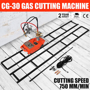 Cg1 30 Automatic Torch Track Burner Portable Handle Gas Cutting Machine W Rails