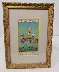 Antique Middle Eastern Persian Turkish Miniature Painting Camel Book Page