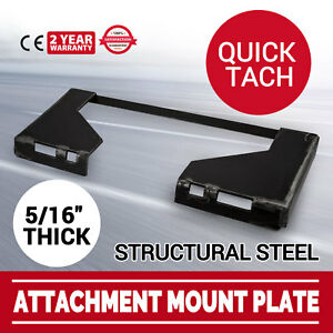 5 16 Quick Tach Attachment Mount Plate Adapter 46 Lbs Bobcat Receiver