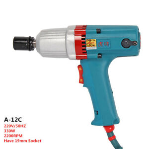 220v Electric Wrench Impact Wrench Socket Wrench Jackhammer Air Wrench 19mm Y