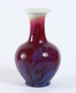 Antique Chinese Flambe Vase Oxblood Blue Streaks Republican Period Mark 11 75