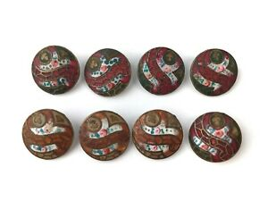 Antique Rare Middle Eastern Persian Islamic Enamel 8 Buttons Set