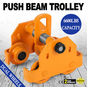 3 Ton Push Beam Track Roller Trolley Dual Wheels Overhead Adjustable