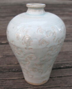 Antique Chinese Porcelain Meiping Vase Qingbai Song Dynasty Style 4x6in 2758