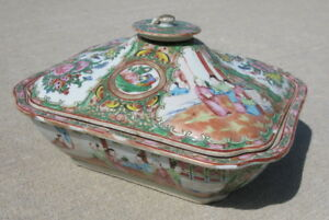 Antique Chinese Export Porcelain Rose Medallion Lidded Tureen 19thc Gold Accents