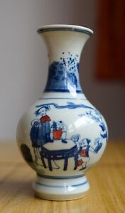 China Percelain Vase Made In Ching Dynasty 1661 1722