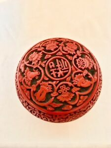 Chinese Round Red Cinnabar Ornate Carved Lacquer Box With Lid In Great Condition
