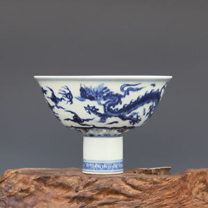 China Old Antique Porcelain Ming Xuande Blue White Double Dragon Cup C1