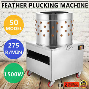 50cm Feather Plucking Machine Poultry Plucker Hair Removal Stainless Steel