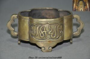 6 Marked Old Chinese Temple Bronze Copper Islamic Text Incense Burner Censer