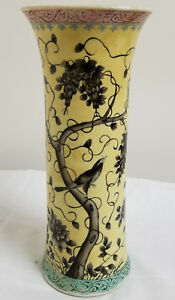 Antique Chinese Dayazhai Straits Porcelain Vase Grapes Drilled Garniture Yellow