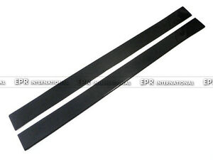 For Universal Carbon Fiber Side Skirt Bottom Line Lid Extensions Add On Glossy
