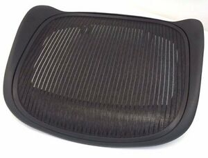 Herman Miller Aeron Chair Replacement Seat Brand New Seat Pan Classic Aeron