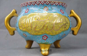 8 China Old Temple Bronze Cloisonne Enamel Gilt Islamic Text Incense Burner