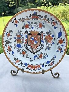 Antique French Samson Chinese Style Armorial Porcelain Plate Charger 2