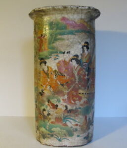 Large Antique 19th Century Chinese Famille Rose Crackle Ware Vase 13 Tall