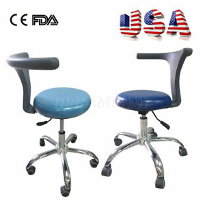Dental Dentist Doctor Assistant Stool Adjustable Mobile Chair Pu Hard Leather Us