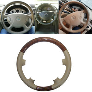 Tan Leather Wood Steering Wheel Cover Decor For 02 06 Mercedes Benz S211 W211 E