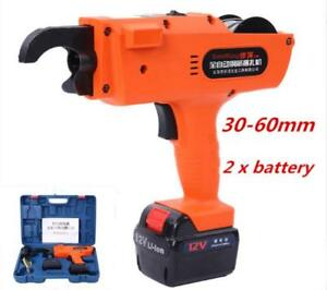 30 60mm Rechargeable Auto Rebar Steel Wire Tier Rebar Tying Machine Strapping