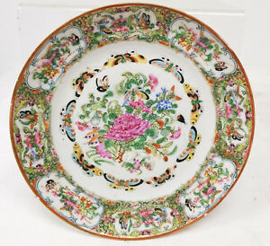 Antique Chinese Rose Medallion Porcelain Plate 19th 20th Century