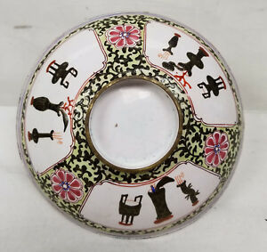 Fine Antique Chinese Peking Canton Enameled Tea Bowl Rice Cover Archaic