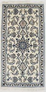 Excellent Hand Knotted Classic Small Nain Persian Rug Oriental Carpet 2 4x4 7