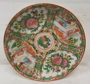Antique Vintage Chinese Vintage Rose Medallion Small Plate Dish Saucer