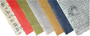Sax Ancient Text Handmade Paper 25 X 8 1 2 Inches Assorted Colors Pack Of 7