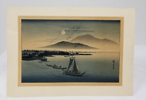 Antique Japanese Hiroshige Print Woodblock Lake Signed Reproduction