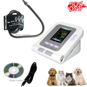 Digital Veterinary Vet Blood Pressure Monitor bp Cuff For Dog cat pets Software