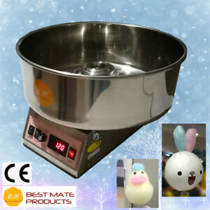 B m New Animal Modeling Cotton Candy Maker Machine Electric Commercial Party